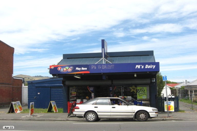 Property photo for 448 Ferry Road, Woolston, Christchurch, 8023