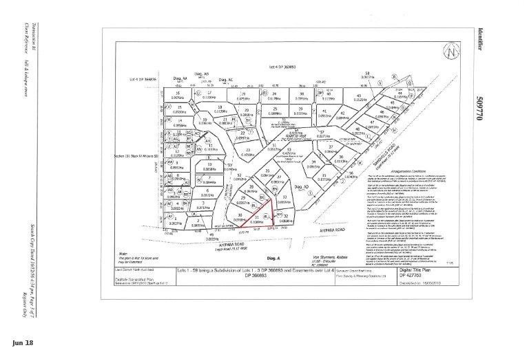 Photo of property in 8 Kokopu Street, Ahipara, Kaitaia, 0481