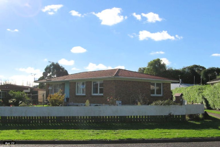 Property photo for 17 Mountbatten Drive, Putaruru, 3411